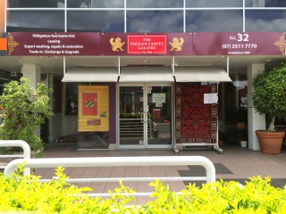 Exterior, Persian Carpet Gallery, Brisbane